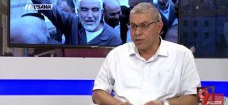 فتور في التعامل مع قضية اعتقال الشيخ رائد صلاح -  توفيق جبارين  - التاسعة  - 19-9-2017 - مساواة