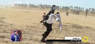 جمعة الكاوتشوك : ارتفاع عدد الشهداء والمصابين وإعتداء على الطواقم الطبية !،محمد فروانة،8.4.2018