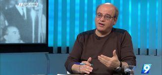 ما أهم القرارات التاريخية للمجلس الوطني الفلسطيني ؟!،محمد زيدان،محمد دراوشة ،التاسعة ،27.4.2018