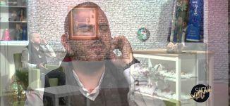 وسام حبيب - طلع البدر علينا -24-12-2015- شو بالبلد - قناة مساواة الفضائية MusawaChannel