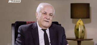 الدول العربية لم تتوقف عن دعم وإسناد القضية الفلسطينية،د. رياض منصور، حوارالساعة،17-8-2018