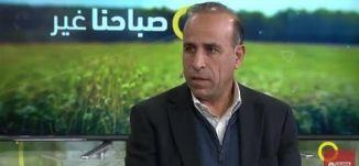 الهدم في قلنسوة ، ما بعد المظاهرات والاضراب - منصور دهامشة - #صباحنا_غير- 15-1-2017- مساواة