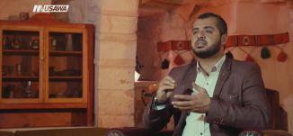 كيف تكون بارآ مع المسلمين  - ج1 - الحلقة الحادية عشر - الإمام - قناة مساواة الفضائية