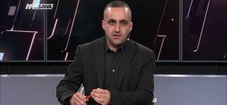 يسرائيل هيوم - الضربة التي حصل عليها بينيت،مترو الصحافة،20-11-2018،مساواة