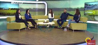 فتيات الناصرة يدخلن عالم الملاكمة !! -عدن بيرقدار،نورا ولد علي عباس،حمادة طوبا -صباحناغير-21.11.2017