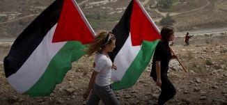 اليوم الدولي للتضامن مع الشعب الفلسطيني - قناة مساواة الفضائية