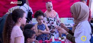 ما هي مجموعة مبادرون وما هي أهدافها ؟ ، علاء وليد محاميد- صباحنا غير-9.4.2018 ، مساواة