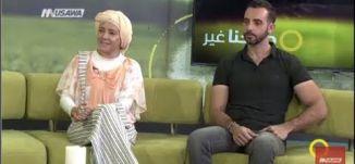 '' انا مالي فيلم '' قصير يطرح اللامبالاة الاجتماعية - شام ابومخ ،ابراهيم دسوقي- صباحنا غير-22.8.2017
