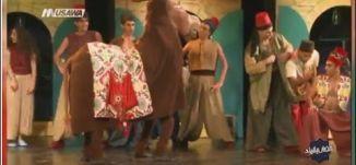'' الصحافيون بكوا بآخر مهرجان جرش 1995'' - معين شمشوم، نهاد شمشوم - ج2 - 25.6.2017 - العيد بالبلد