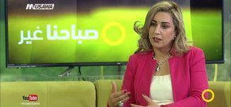 الاعتداءات على المعلمين العرب ..من المسؤول ؟! - د. سهراب مصري - صباحنا غير-  17.11.2017- مساواة