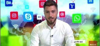 حفل هيثم خلايلة في زيمر -  بليغ صلادين - صباحنا غير -18.8.2017 - قناة مساواة الفضائية