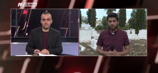 مقبرة القسام في حيفا ... انتهاكآ ووإعتداءات على الأموات  !! ،مجد دانيال ،مترو الصحافة، 11.4.2018