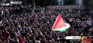 """موقع """"واللا"""" .. """"البطل"""" الهادئ في اسرائيل ! - وائل عواد- صباحنا غير 10.12.2017 - مساواة"""