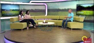 يوم الحسم لمستقبل نيمار -  شادي بشارة - صباحنا غير - 31-7-2017 - قناة مساواة الفضائية