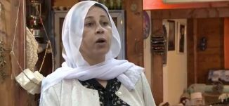 داليا الكرمل وعسفيا - الحلقة السادسة - #رحالات - 26-11-2015 - قناة مساواة الفضائية - Musawa Channel