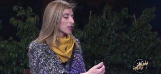 ابتهاج مجلي ، نادرة أبو دبي سعدي و  فيدا طبر ميخائيل - ج 2- 10-11-2016- #شو_بالبلد - مساواة