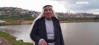 بلدنا غير- دير حنا،صباحنا غير،26.6.2019،قناة مساواة