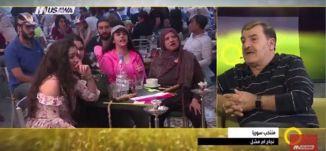 مونديال روسيا 2018…. اي المنتخبات تاهلت نهائيا؟ - نبيل سلامة -  صباحنا غير -12.10.2017