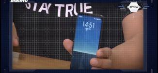ميزو تعلن عن اول هاتف في العالم بدون ازرار او منافذ - Review - برنامج #USB - حلقة 11-5-2019