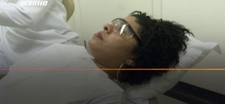 60 ثانية -البرازيل: أطباء أسنان متطوعون يمنحون النساء المعنفات حياة جديدة وإعادة الثقة بالنفس ،24.11
