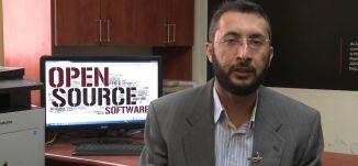 اياد منصور - البرامج المجانية -17-9-2015- قناة مساواة الفضائية -صباحنا غير - Musawa Channel