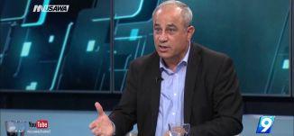 هل  يمكن التحرك لتطبيق مخرجات المجلس في ظل الظروف الاقليمية والعربية؟،محمد دراوشة ،27.4.2018