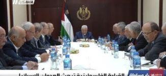 الرئيس الفلسطيني يحمل الاحتلال الإسرائيلي مسؤولية العدوان على غزة،الكاملة،اخبار مساواة،15-11
