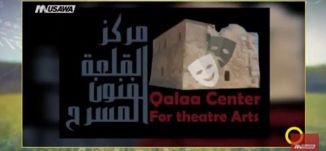الحالة المسرحية بالبلاد و أعمال مسرحية جديدة - محمود مرة ، خالد ماير- صباحنا غير- 21.9.2017