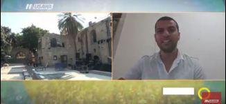 التّخوّفات من ملاحقة مسرح السرايا العربي - محمد قندس - -11.9.2017 - قناة مساواة الفضائية