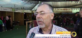 تقرير - مهرجان الكرز - فعاليات ثقافية في جنين - #صباحنا_غير- 29-4-2016- قناة مساواة الفضائية
