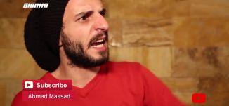 في ناس بدها تنشهرباي وسيلة ومهما  كانت الطريقة ،احمد مساد ،يوتيوبرز،16.5.2019،قناة مساواة