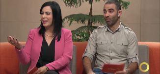 نحن شجعان لا نهاب المرض - تمار عودة ومحمود صالح و عرين مارون - #صباحنا_غير- 9-11-2016- مساواة