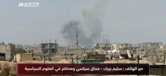 """الأناضول: الجيش التركي يقصف مواقع لـ""""ب ي د"""" الإرهابي في عفرين،الكاملة،متروالصحافة،16.2.18"""