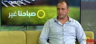 غزة و أطباء متطوعون ،د. ربيع الشيخ محمد،صباحنا غير، 12-6-2018،مساواة