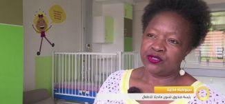 تقرير - مستشفى الاطفال حلم يتحقق بعد ثلاث سنوات على وفاة مانديلا - 11-12-2016- #صباحنا_غير- مساواة