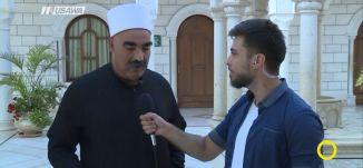 أجواء روحانية من مقام النبي شعيب  - الشيخ شفيق  طريف - صباحنا غير -4.9.2017 - مساواة