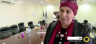 تقرير - نقطة انطلاق الاطفائية في اللقية - ياسر العقبي - صباحنا غير -7.9.2017 - قنا ة مساواة