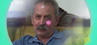 غسان كنفاني - القائد السياسي والأديب الملتزم، في ذكرى وفاته ،الكاملة،صباحنا غير، 8.7.2018-مساواة