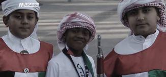 الإمارات العربية المتحدة !  - رمضان حول العالم - الكاملة - الحلقة الرابعة  عشر -  مساواة
