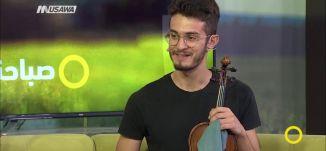مواهب موسيقية،جريس صالح،ابراهيم بولس،صباحنا غير،9-9-2018،قناة مساواة