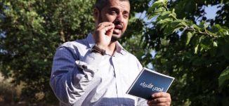 يوسف عليه السلام (1) - جودة عالية - #قصص_الأنبياء - قناة مساواة الفضائية - Musawa Channel