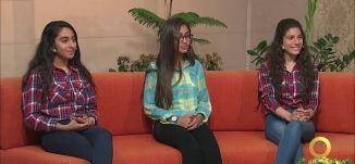 سمر خليلية - شذى علاء الدين ، رنا كنانة - يوم الأعمال الطيبة - #صباحنا_غير- 29-3-2016- قناة مساواة