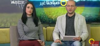هدم العراقيب للمرة ال 124.. ما سر الصمود المتواصل ؟! ،الشيخ صياح الطوري،،صباحنا غير ،25.1.2018