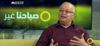 إحياء ليالي رمضان في سخنين - موفق خلايلة - صباحنا غير- 21-6-2017 - قناة مساواة الفضائية