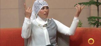 مها أبو حسين - الإرادة تصنع المعجزات - #صباحنا_غير-10-5-2016- قناة مساواة الفضائية
