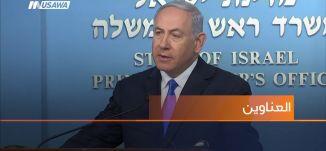 نتنياهو: لن أعطي غزة لأبو مازن،اخبار مساواة،5.4.2019- مساواة