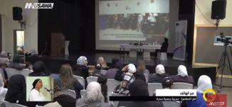 دمج النساء في الحكم المحلي ..معيقات وطموحات ! - الكاملة -صباحنا غير-  2.1.2018 ، مساواة