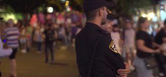 """مظاهرة ضد قانون القومية في """"ميدان رابين"""" - قناة مساواة الفضائية"""