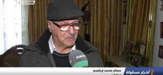 ترحيب عربي بقرارات العليا بشأن الترشح للكنيست ،اخبار مساواة 18.3.2019، مساواة