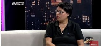 السيناريو .. لانتهاك حرية الصحافيين والاعتداء عليهم !- ج2 -  شو بالبلد - 14.8.2017 - مساواة